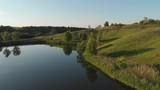 lake at sunset. aerial photography. - 208939285