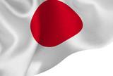 日本  国旗 シルク 背景  - 209018630