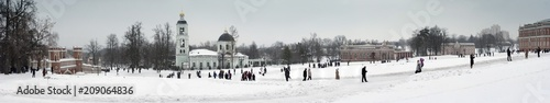 Panorama of Tsaritsyno park at winter - 209064836