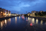 Moscow in the evening