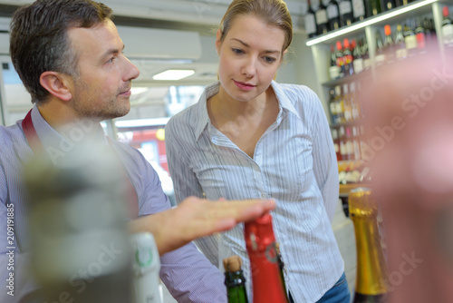 the beverage shop