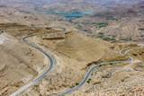 Giordania, paesaggio desertico valle del Mujib