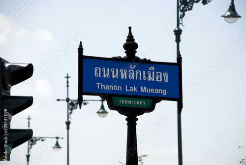 Fotobehang Bangkok Straßenschild in Bangkok, Thailand