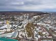 The Tobolsk Kremlin is the first stone Kremlin in Siberia - 209377282