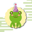 cute frog party hat decoration label happy birthday vector illustration