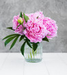 Leinwanddruck Bild - Pink peony flowers