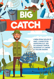 Fisherman with big fish catch and rod banner - 209652890
