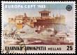 Acropolis of Athens on greek postage stamp