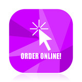 Order online violet square vector web icon. Internet design and webdesign button in eps 10. Mobile application sign on white background. - 209705669