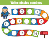 Mathematics educational game for children. Complete the row, write missing numbers - 209706205