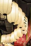 Japanese lantern - 209750870