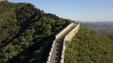 Flight over the Great Wall of China with a DJI drone in Sunset. - 209852232