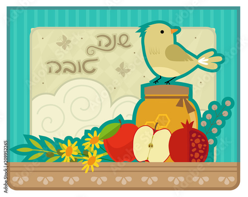 jewish new year clip art decorative rosh hashanah greeting card with bird holiday