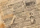 Used paper Creative vintage background Newspaper strips - 210136893