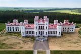 Beautiful aerial view of Puslovskies Palace - 210954248