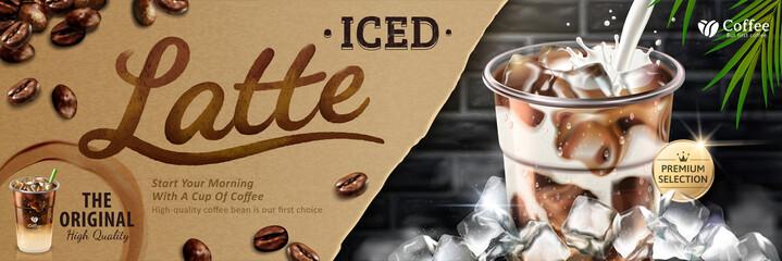 Iced latte banner ads © MITstudio