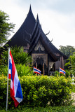 Museum of Art in chiang rai. That is the Museum of Art by Thai National Artist Thawhan Dutchanee . THAILAND