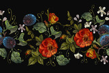 Classical embroidery grapes, plums and wild red roses flowers seeamless pattern, template fashionable clothes, t-shirt design tapestry. Embroidery cluster of grapes, plums and peonies seamless pattern - 211294646