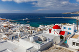 Oia. Traditional building of the Greek Church. - 211295047