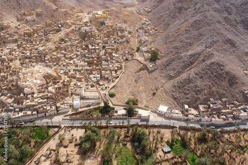 Fotobehang Zalm desert algerie