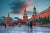 Kremlin - 211677486