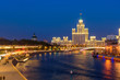 City of Moscow at night. Moscow river and buildings in the historical center of Moscow in beautiful night illumination, Russia.