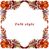 a frame with a flower ornament in a folk style - 212138265