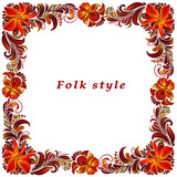 a frame with a flower ornament in a folk style - 212138289