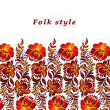 a frame with a flower ornament in a folk style - 212138296