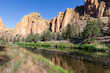 Smith Rock State Park in Oregon, USA