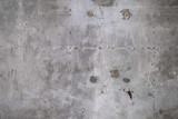 Old  concrete wall with cracks - 212775825