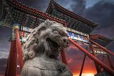 Beihai Park is an imperial garden - 212803668