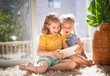 children are playing with tablet - 212927825