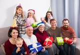 Adults with children are photographing best moments - 212960248