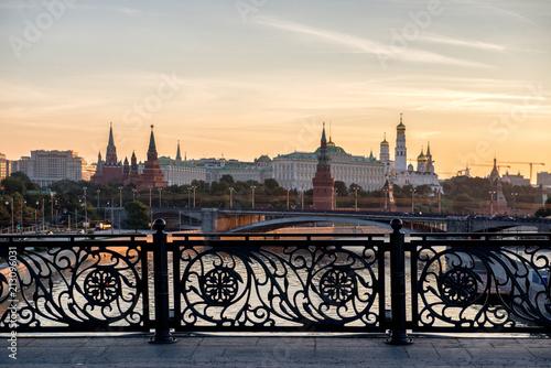 In de dag Moskou Kremlin. Moscow, Russia