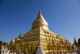 The Shwezigon Pagoda or Shwezigon Paya is a Buddhist temple located in Nyaung-U, a town near Bagan, in Myanmar