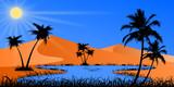 Oasis Désert v2 - 213231070