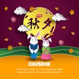 chuseok festival greeting card