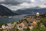 The old town of Kotor, Boka Bay, Montenegro - 213510607