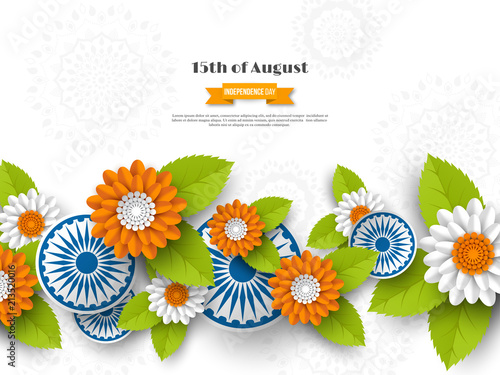 Indian independence day holiday design 3d wheels flowers with indian independence day holiday design 3d wheels flowers with leaves in traditional tricolor of mightylinksfo