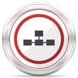 Database silver metallic chrome border round web icon on white background
