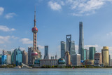The architectural landscape of Lujiazui, the Bund, Shanghai - 213564648