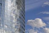New modern glass building