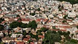 A view of Athens, Greece. - 214132293