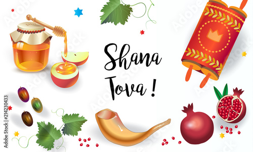 Rosh hashanah greeting card jewish new year text shana tova on rosh hashanah greeting card jewish new year text shana tova on m4hsunfo