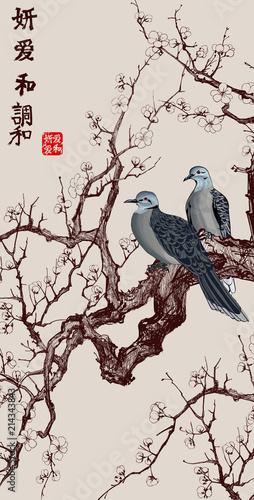 Foto Spatwand Art Studio Sakura japan cherry branch
