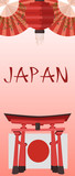 Japan poster. Traditional Japanese symbols vector illustration. Vertical banner.  Torii with lantern and fans composition - 214780639