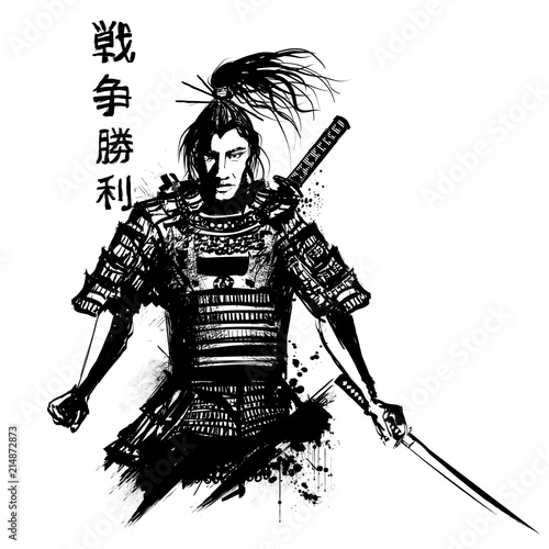 Foto Spatwand Art Studio Japanese samourai with sword