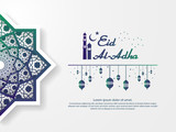 Eid Al Adha Mubarak greeting Design. abstract mandala with pattern ornament and lantern element. islamic invitation Banner or Card Background Vector illustration.