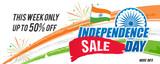 Indian Independence day Sale Vector illustration, Indian flag, Ashoka chakra wheel on watercolor brush stroke background.